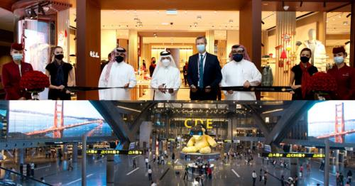 Qatar Duty Free Launches 1st Loro Piana Travel Retail Boutique in Middle East at Hamad Airport