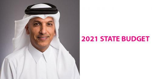 2021 state budget
