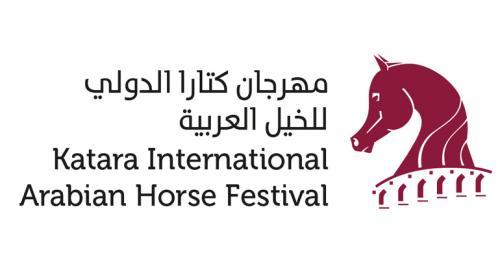 International Arabian Horse Festival Qatar