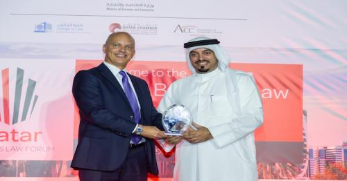 The Ministry of Commerce and Industry wins the Best Legal Affairs Department Award for the second time