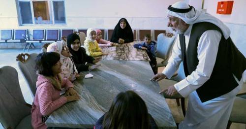World Arabic Language Day 2020