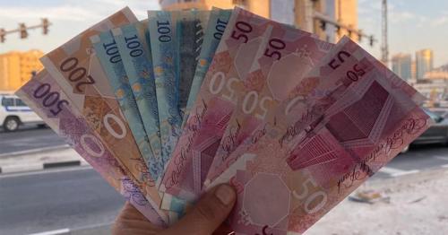 Qatar Riyal Bank Notes