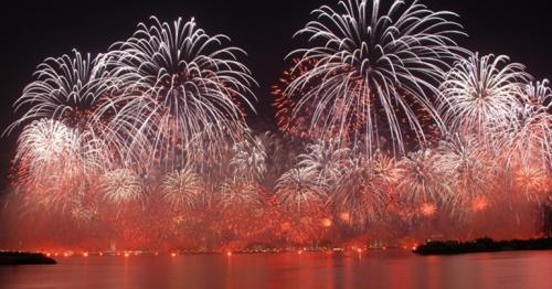 Qatar National Day 2020 Celebration