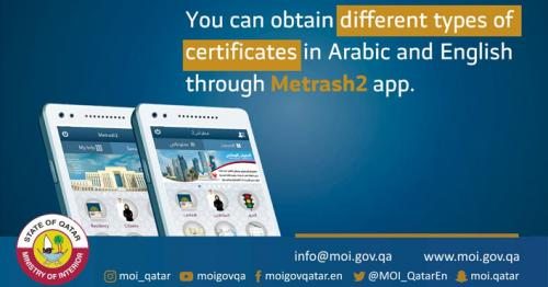 You can apply for certificates issued by MoI through Metrash2 and get it via email