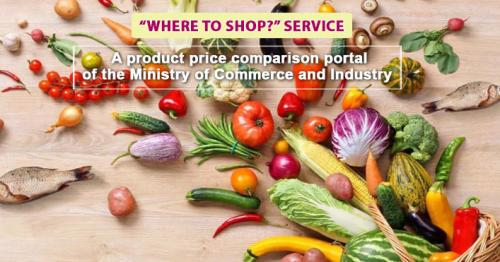 Qatar Shopping Guide: Compare product prices via MOCI website