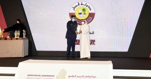 Ministry of Interior Wins Gold Award of Digital Excellence