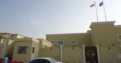 Philippine Embassy sa Qatar Sarado Bukas - Dec. 24 Para sa Holidays