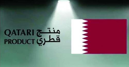 MoCI Qatar