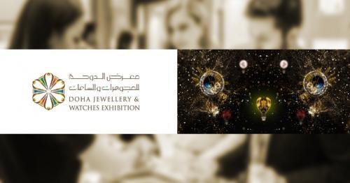 Doha Jewellery & Watches Exhibition
