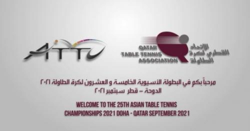 Qatar to host Asian Table Tennis Championships in September 2021