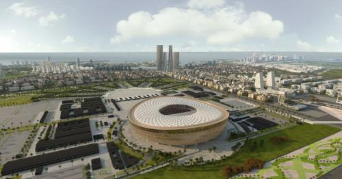 Lusail Stadium Inauguration