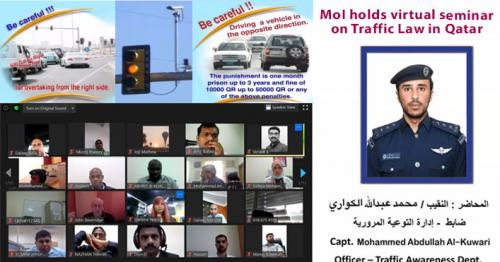 MoI holds virtual seminar on 'Traffic Law in Qatar,' highlights driving violations and penalties