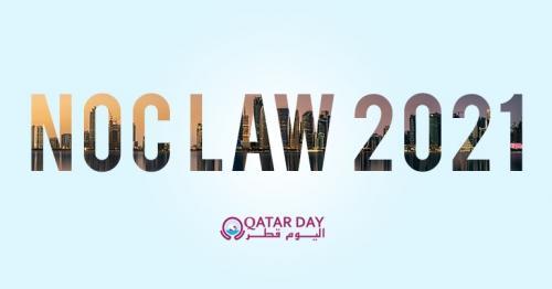 Qatar NOC law updates for 2021: