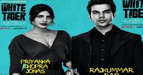 Priyanka Chopra receives raving reviews from Papa Jonas and Frankie Jonas for her The White Tiger performance