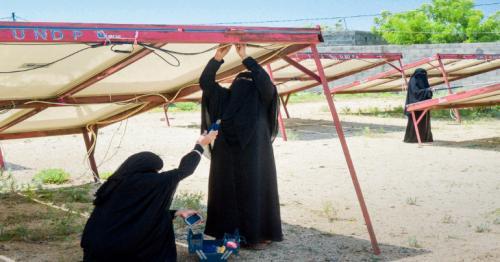 Solar energy empowers young women in Yemen