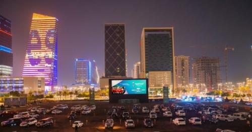 Lusail drive-in cinema to broadcast FCWC semi-finals