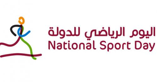 NSD 2021 to host online sporting events