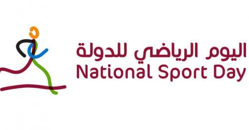 Amid COVID-19 restrictions, Qatar celebrates NSD in full swing