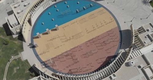 World's largest calisthenics park opened in Qatar