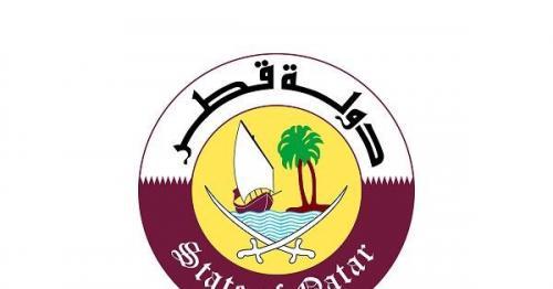 Qatar Calls for Calm, Dialogue in Somalia