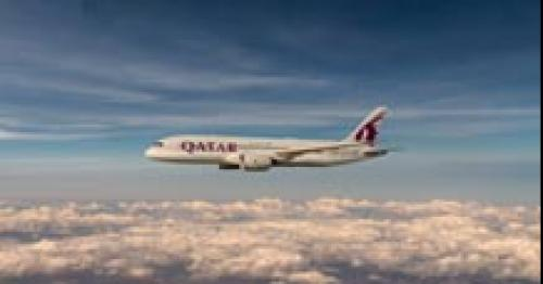 Qatar Airways Announces Partnership as Official Airline Sponsor for UEFA EURO 2020™