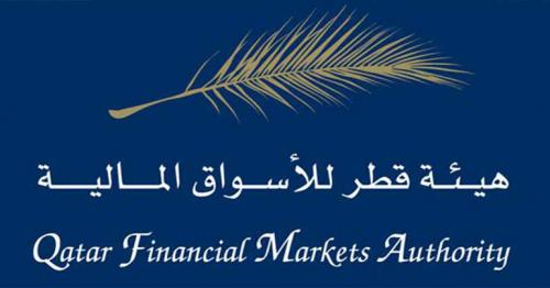 QFMA Issues Rules for Employees Incentive Shares Purchase of Listed Shareholding Companies