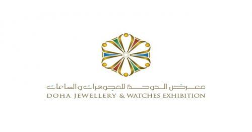 Doha Jewellery & Watches Exhibition 2021