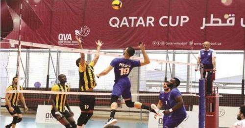 Qatar Cup Volleyball Final 2021