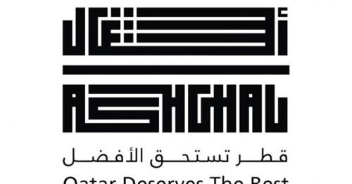 Ashgal announces Al Sadd street's main carriageway open for traffic