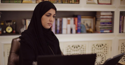 Shura Council Partakes in Parliamentary Meeting on Women and Economy