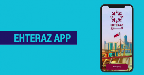 Ministry takes action against 8 people for not installing Ehteraz app