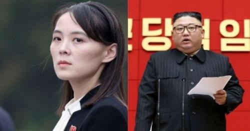 North Korea - Kim Jong-uns sister warns US not to cause a stink