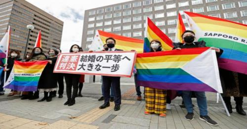 Japan court finds same-sex marriage ban unconstitutional