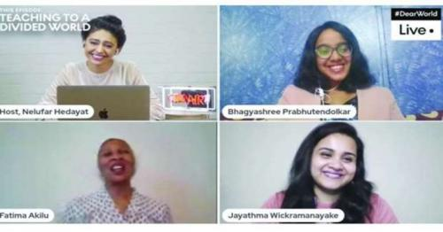 More than 250,000 attends virtual session of #DearWorldLive programme