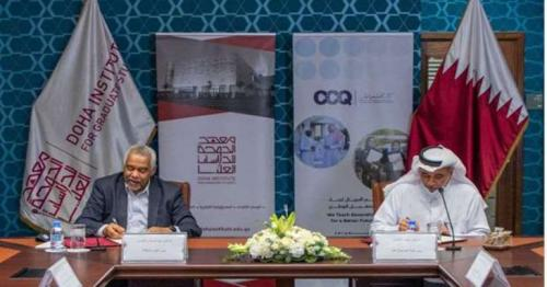 Community College of Qatar, Doha Institute for Graduate Studies Sign MoU
