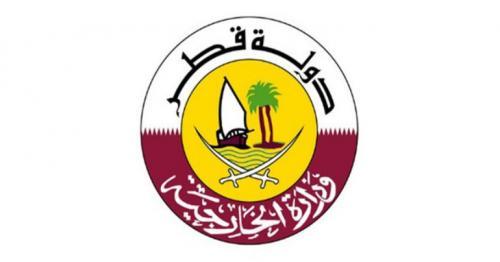 Qatar firmly Condemns Attack on Riyadh Refinery