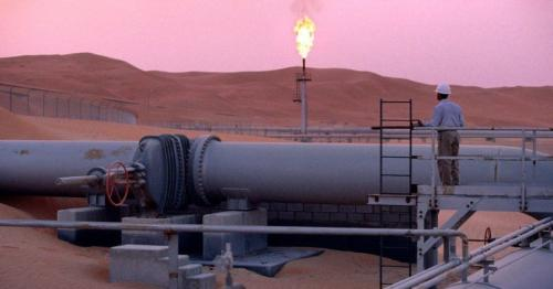Saudi Aramco's profits slide nearly 45% after lower oil demand