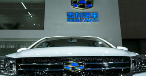 China's Geely Automobile 2020 profit drops 32per cent year-on-year