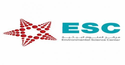 Qatar University's ESC marks World Water Day