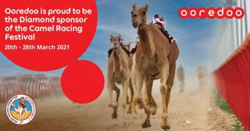Ooredoo sets to be Diamond Sponsor of Camel Racing Event