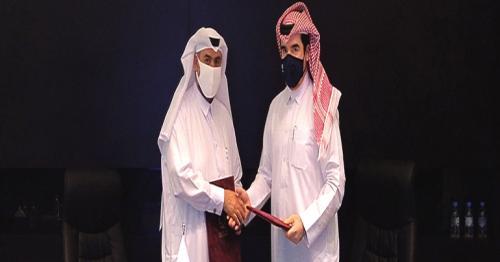 Qatar Charity signs an agreement with GLC