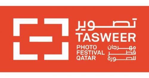 QM announces winners of Sheikh Saoud Al Thani Awards