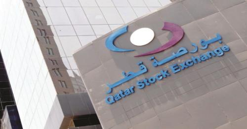 QSE index falls down to 44.86 points