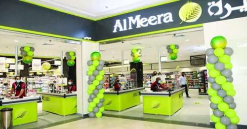 Al Meera launches its new branch at Al Asmakh Mall