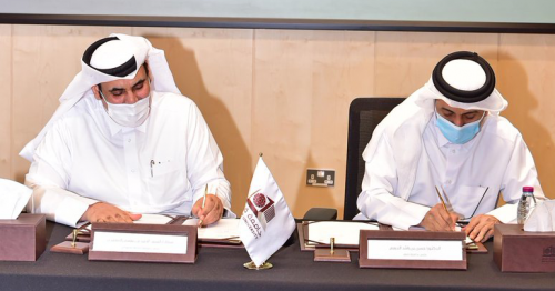 Qatar University Signs MoU with General Tax Authority