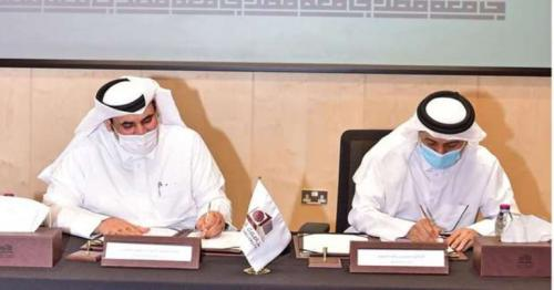 QU signs MoU with GTA for partnering in similar areas of interest