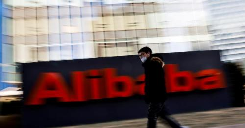 Events leading up to China's $2.75 billion fine on Alibaba