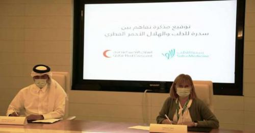 QRCS signs MoU with Sidra Medicine to provide medical aids to people in need