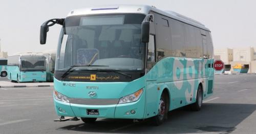 Mowasalat and Qatar Charity to provide free Karwa Bus Smart Cards During Ramadan