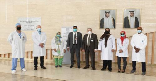 HMC's Women's Wellness and Research Center Receives Prestigious International Recognition